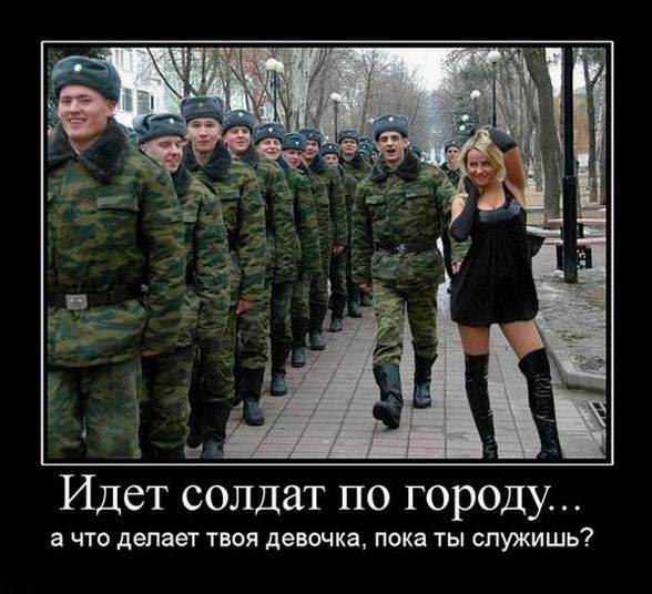 Идет солдат по городу