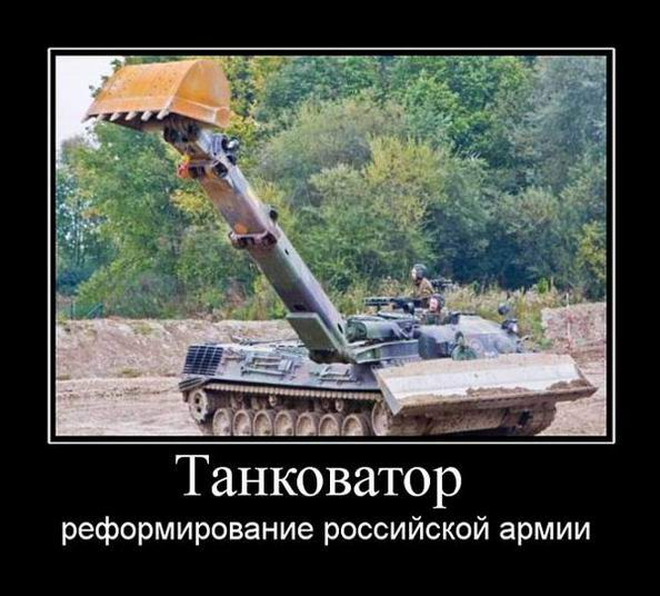 Танковатор