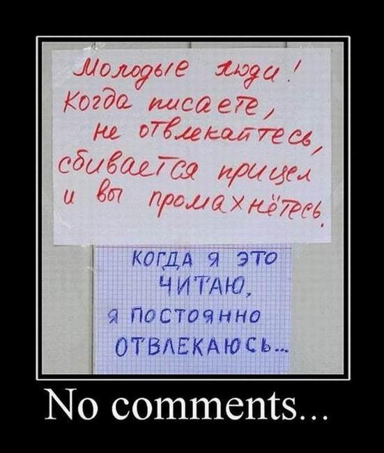 No comments...