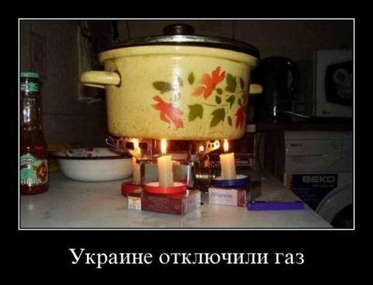 Украине отключили газ