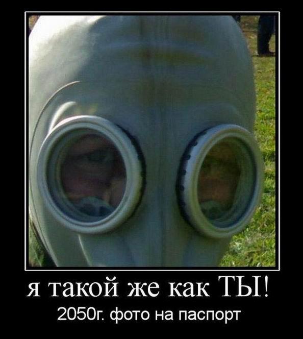Я такой же как ты!