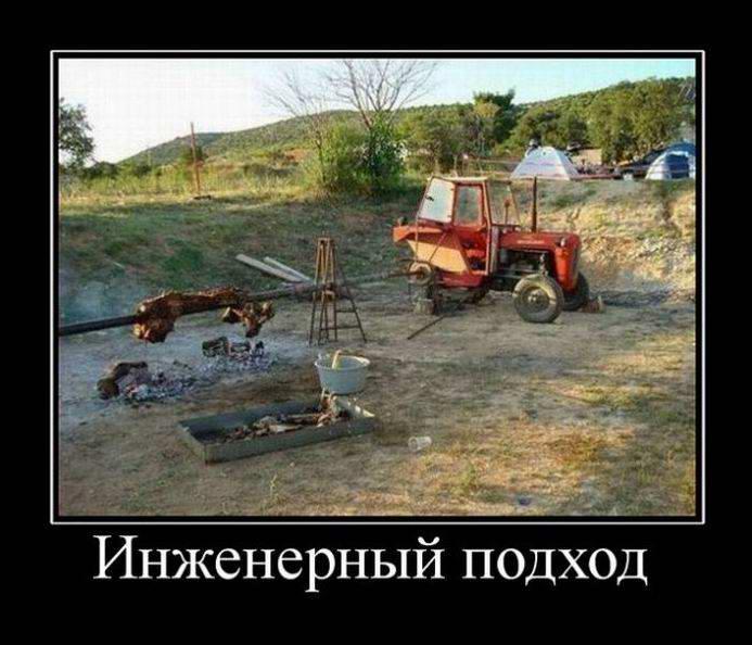 Инженерный подход