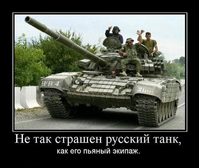 Демотиваторы про армию и День защитников отечества (23 штуки)
