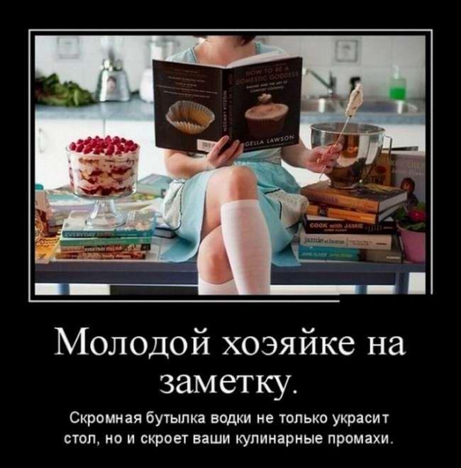http://jokesland.net.ru/dem/demotivatory_9/13.jpg