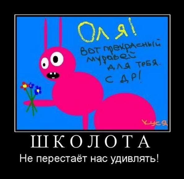 HTTP 503 Страница временно недоступна: concjustlahols.narod.ru/weju/veibec/ol945/322