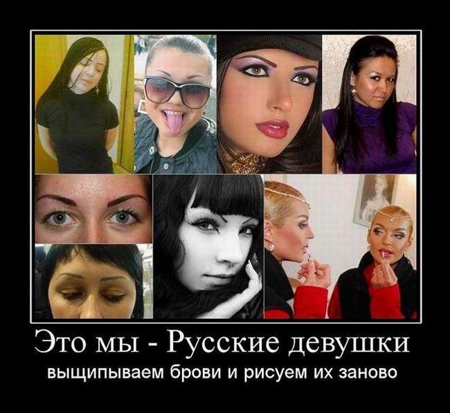 Демотиваторы про радость встречи, мужчины не плачут и девушки любят ушами (70 фотографий)