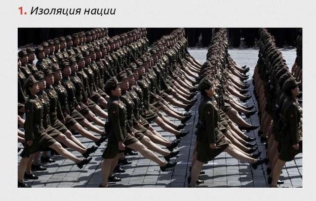 Интересно о Северной Корее (10 фото)