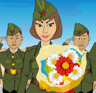 Всех защитниц отечества с праздником!!! (flash)
