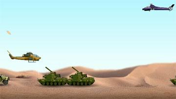 Армейский вертолет (flash игра)