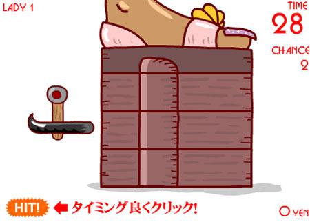 Kakato Otoshi (flash игра)