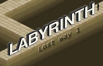 Labyrinth - Лабиринт