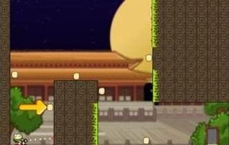 Ninja Frog (flash игра)