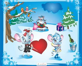 Новогодний поцелуй - New Year