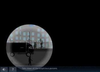 Shadow Agent (flash игра)