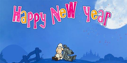 C Новым Годом, друзья!!!
