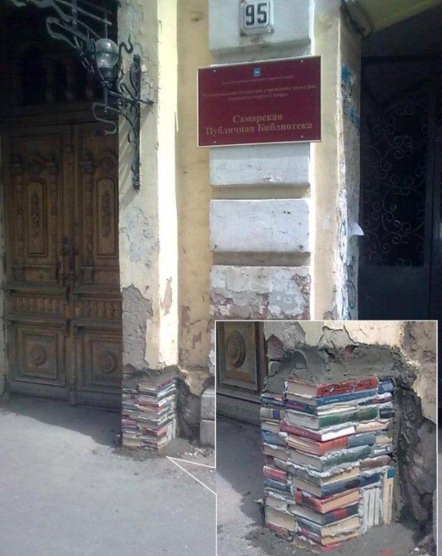 Саратовская публичная библиотека