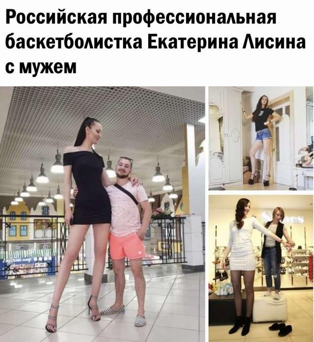 Российская профессиональная баскетболистка Екатерина Лисина с мужем