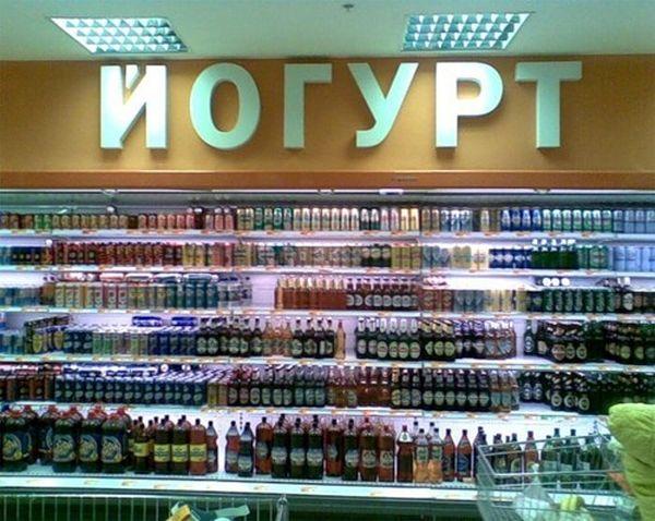 Здравствуйте, я Белорусский вирус