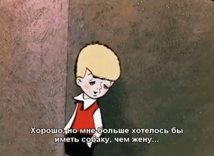 «Саус-Парк» - 9 серия 17 сезона