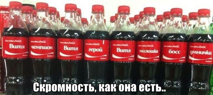 Разгадана формула Кока-Колы