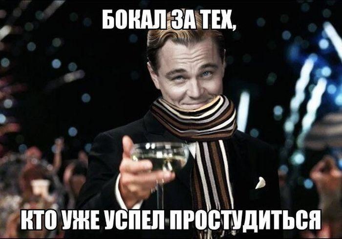 Подборка прикольных снимков про Пушкина, веселые приключения и настоящий отдых (50 фото)