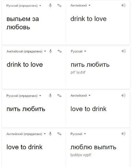 Выпьем за любовь - Drink to love