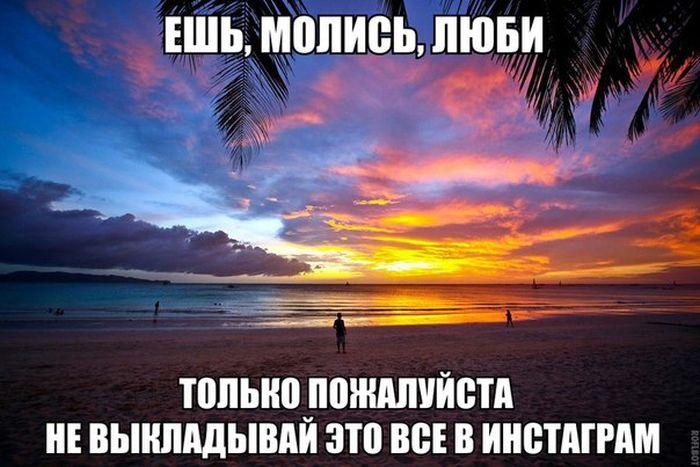 Когда говорят: «В конце концов все будет хорошо», это что значит?