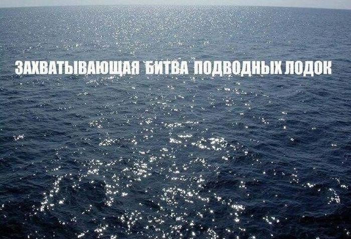 Захватывающая битва подводных лодок