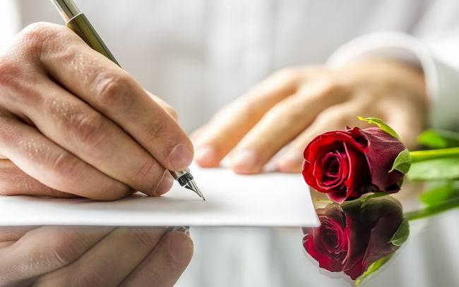 Письмо бывшей супруге