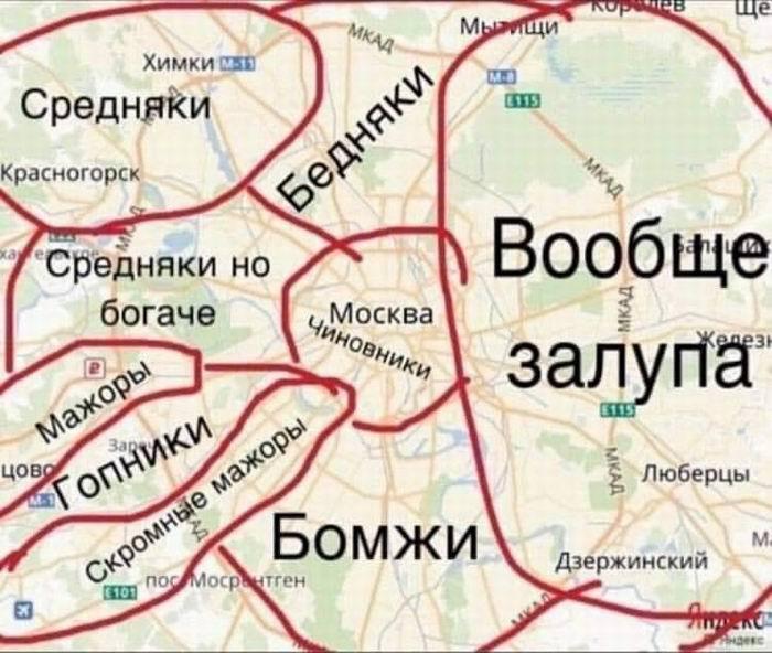 Национальные и московские стереотипы (12 картинок)