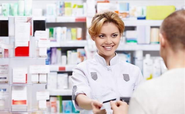 Вот вам таблетки