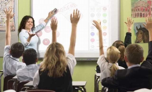 Учительница интересуется, кто брал Измаил?