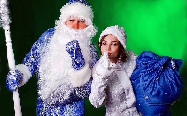 Мужик вызвал для своего сына Деда Мороза со Снегурочкой
