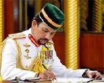 Все автомобили султана Брунея