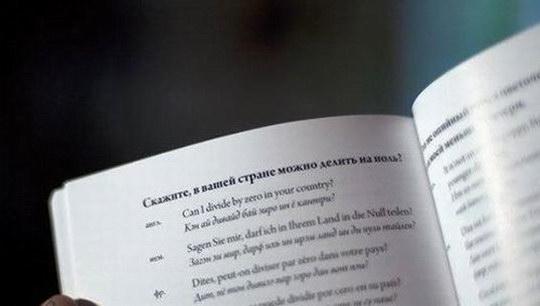 14 секретных фраз, выучив которые вы сможете свободно общаться на английском