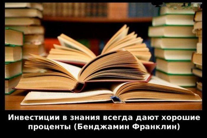 Сколько стоит книга