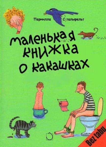 Что курил автор? (9 фотографий)