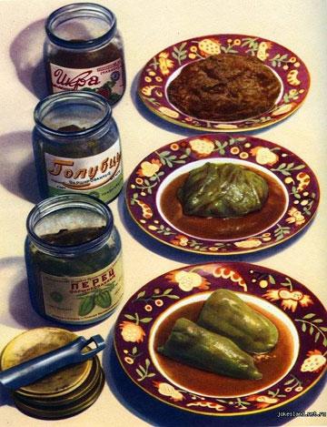 Вспомним, что мы ели в Советском Союзе