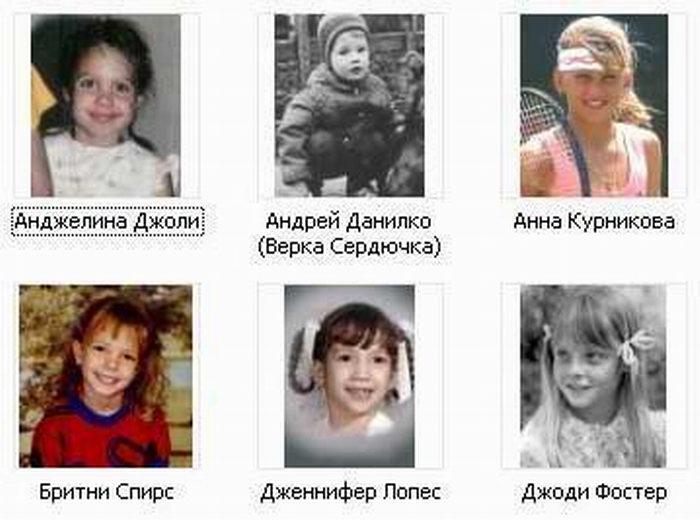 Детские фотки знаменитостей