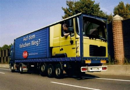 Креативные грузовики