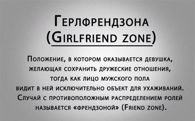Иностранные фразы, которых не существует в русском языке (8 штук)