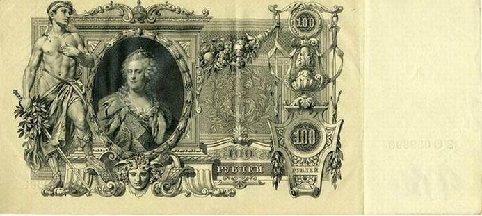 Деньги и история страны (16 фотографий)