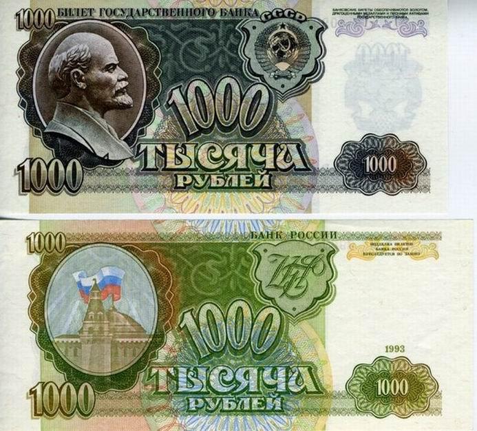 Валера, дай 1000 рублей до зарплаты