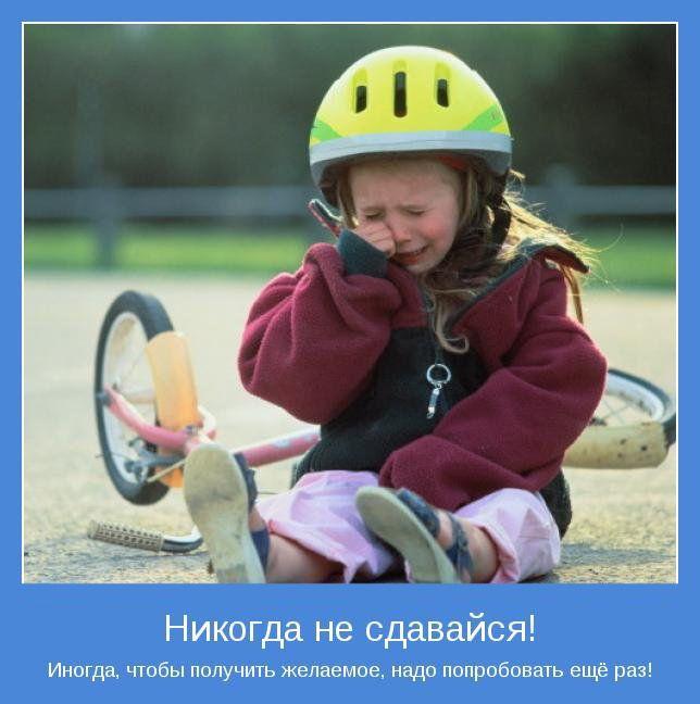 Позитивные мотиваторы (18 фотографий)