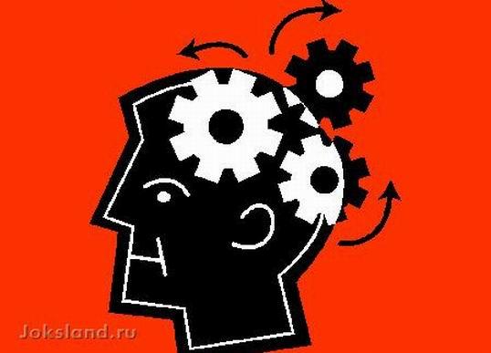Тест Проверь свое мышление - удивительный тест