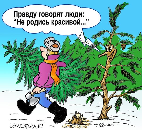 Развлечения Jokesland про новогодние подарки, европейское образование и поздравление с Новым 2018 годом от кошек