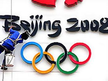 Хочешь бесплатно поехать на Олимпиаду в Пекин?