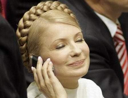 Голая Юлия Тимошенко (абсолютно серьезно!) ;)