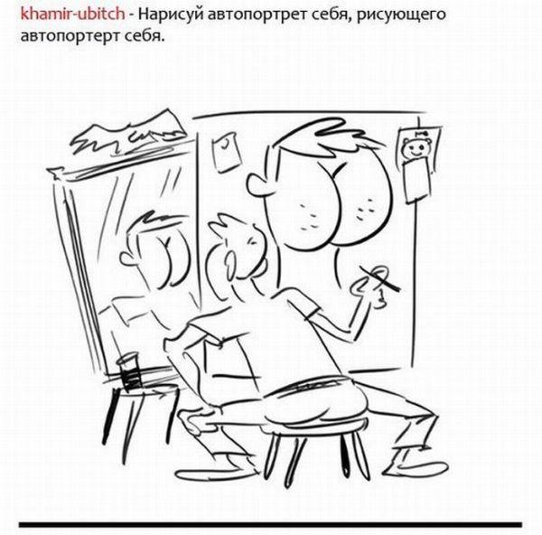 Прикольные рисунки-карикатуры (15 картинок)