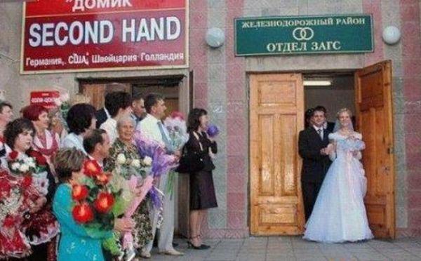 Привет, Марин! Ну что, вышла замуж?